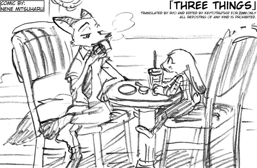 [UPDATED] Comic: Three Things (Original by Nene Mitsuharu)